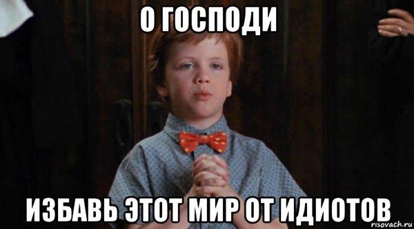 trudnyyrebenok_79105501_orig_