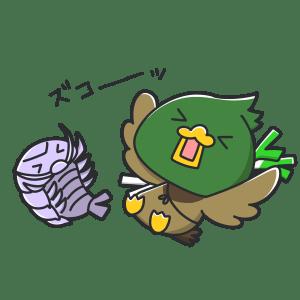 zukoo