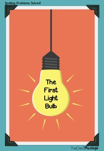 The First Light Bulb Blog Photo
