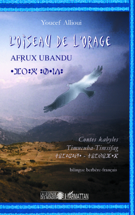 53135 OISEAU:Mise en page 1
