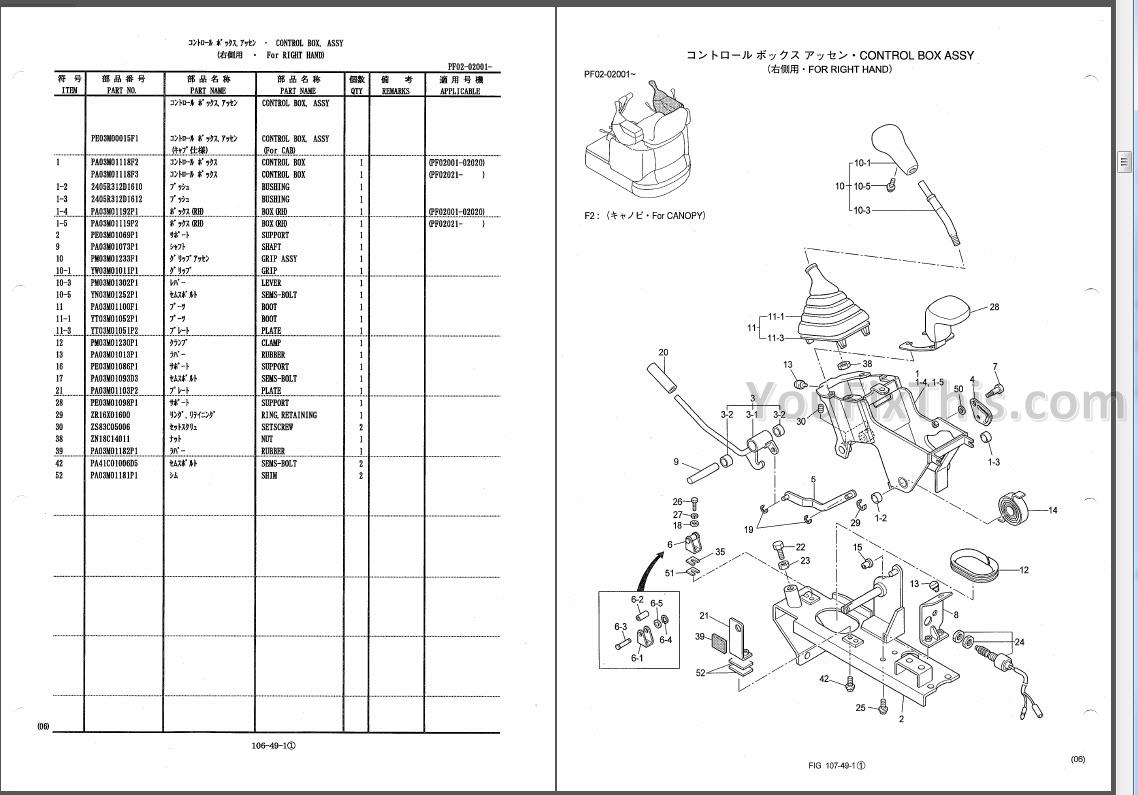 Kobelco SK15MSR SK16MSR Repair & Parts Manual [Excavator