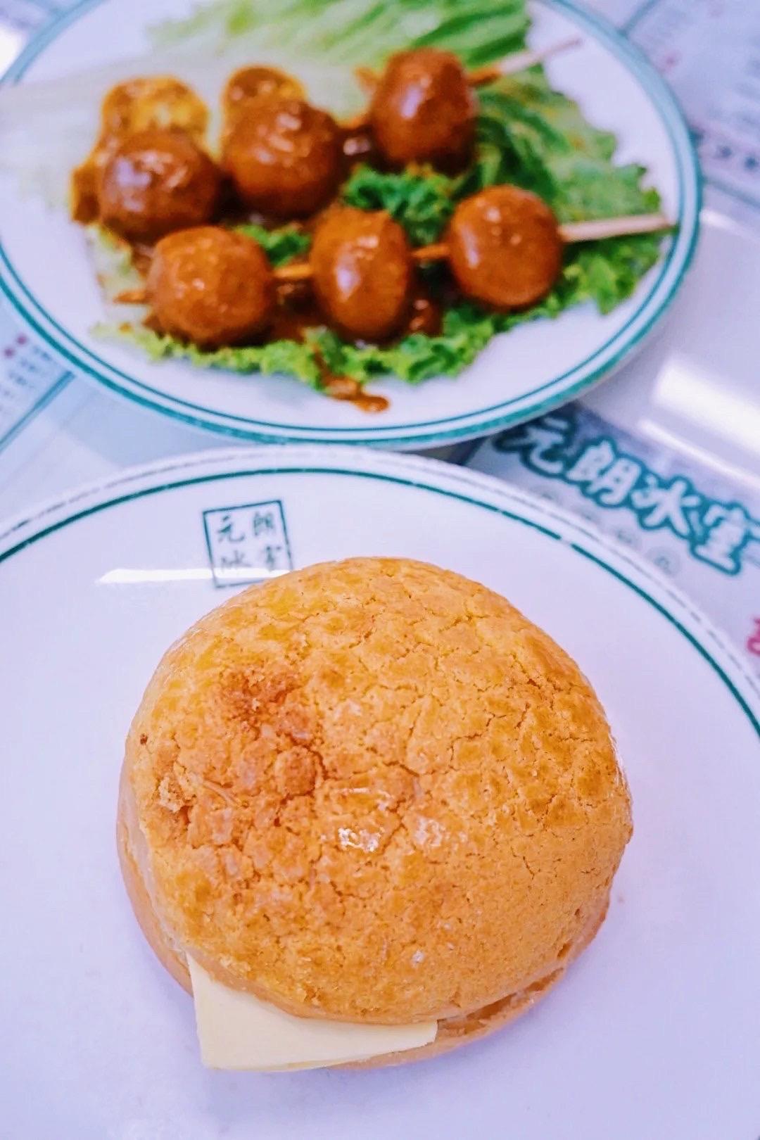 上海元朗冰室攻略,元朗冰室特色菜推薦/菜單/人均消費/電話/地址/菜系/點評/營業時間【攜程美食林】
