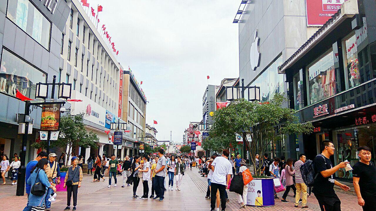 蘇州最熱鬧\\最好玩和最適合逛街的地方是哪里啊?-蘇州什么地方最繁華?_大全網