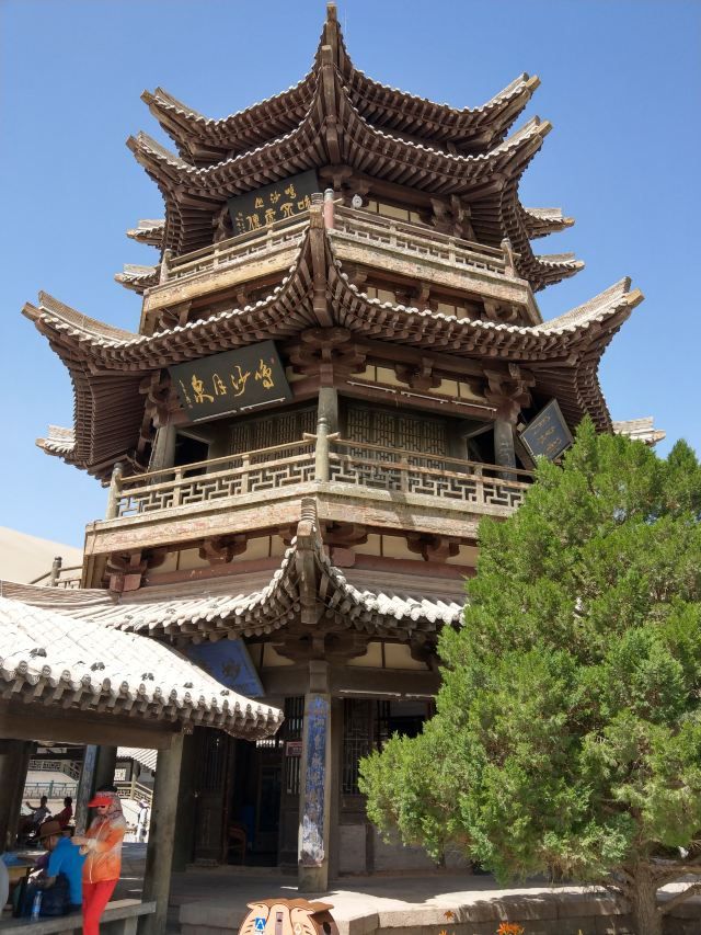 Travel Notes Middle Section 13 Of The Silk Road Gansu