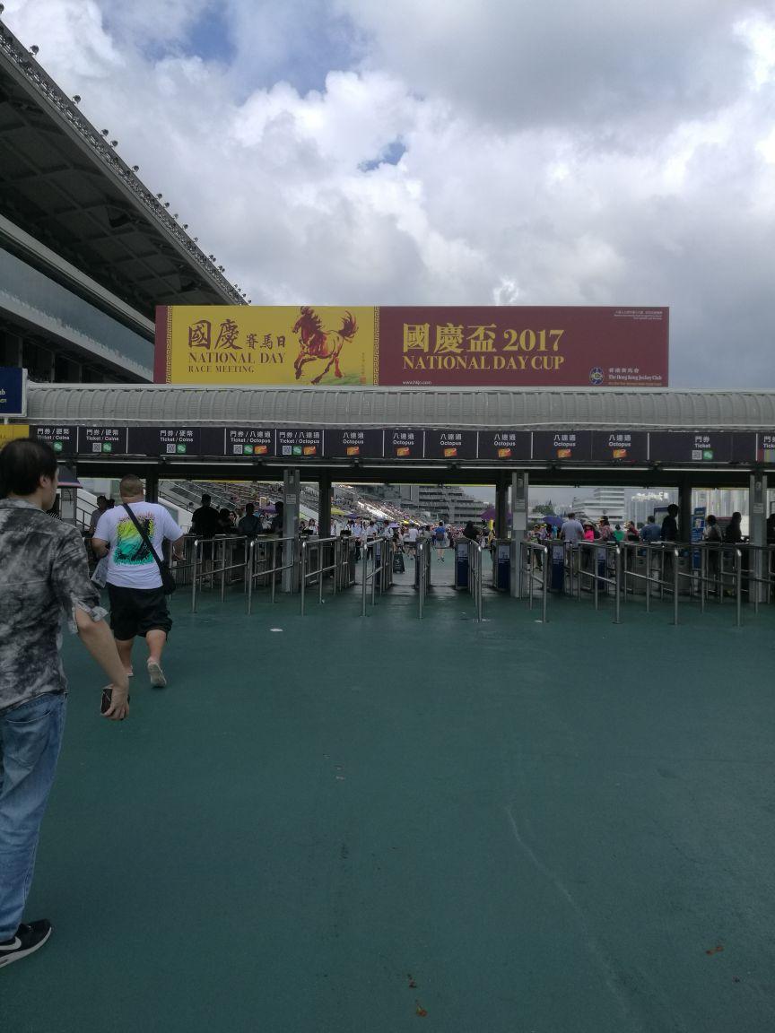 香港沙田馬場攻略,香港沙田馬場門票/游玩攻略/地址/圖片/門票價格【攜程攻略】