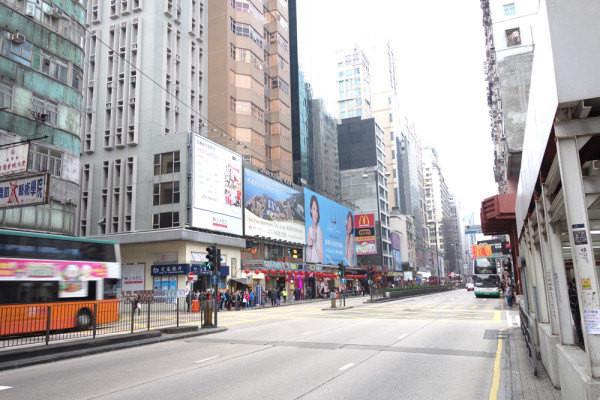 香港尖沙咀彌敦道附近有什么好吃的?-