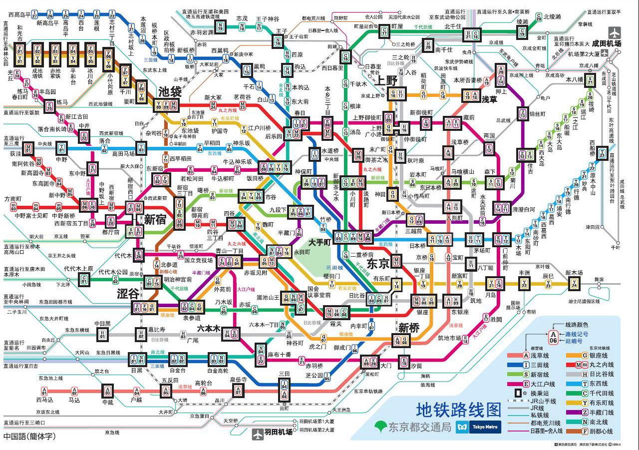 日本大阪地圖中文版 _排行榜大全