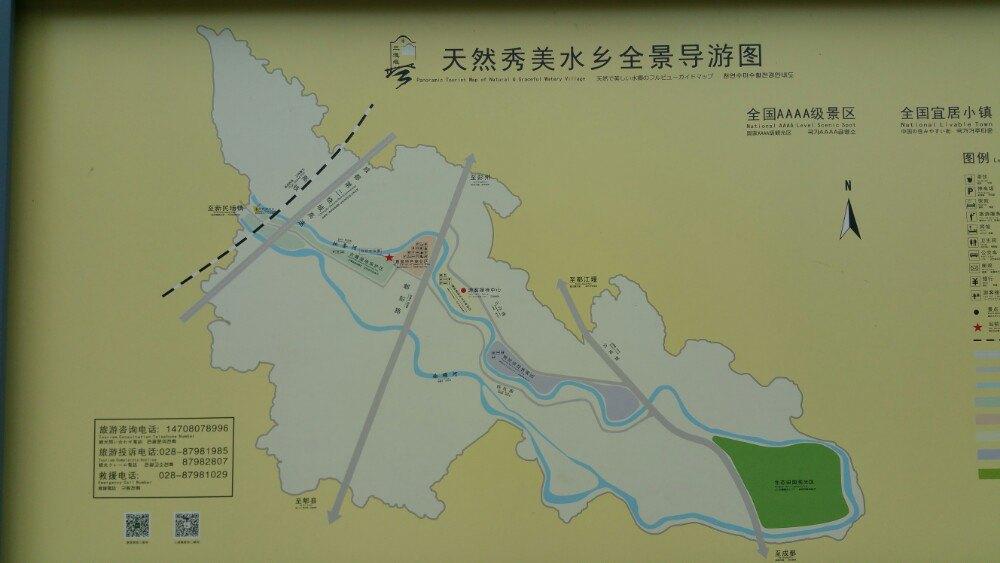 成都三道堰地圖展示_地圖分享