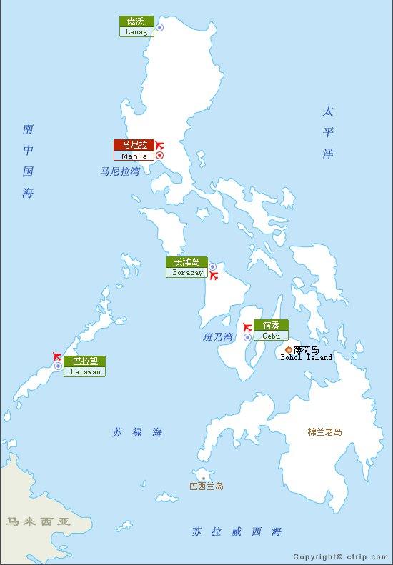 菲律賓旅游電子地圖,最新菲律賓旅游景點地圖下載【攜程攻略】