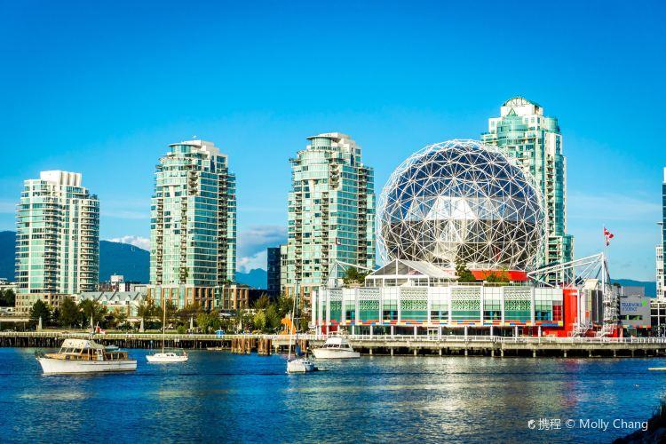 溫哥華科學世界旅遊攻略指南-溫哥華科學世界評價-溫哥華科學世界附近推薦-Trip.com