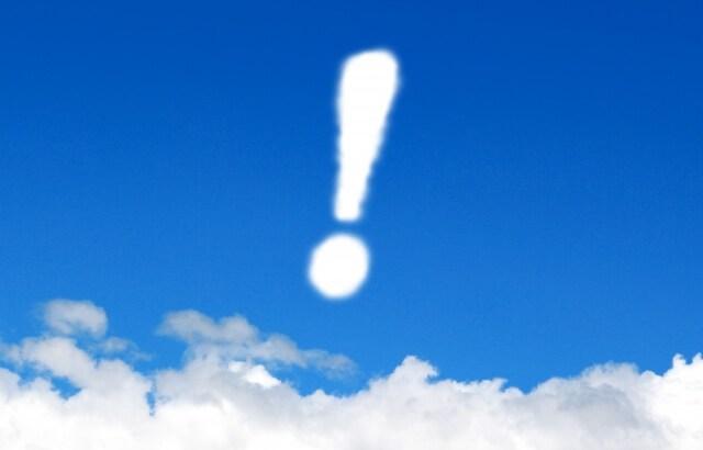 【速報】11/29放送「VS嵐」で重大発表!これって完全あのフラグですよね?