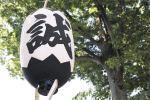 岡田准一と山田涼介が共演!映画「燃えよ剣」の公開日・キャスト・あらすじまとめ