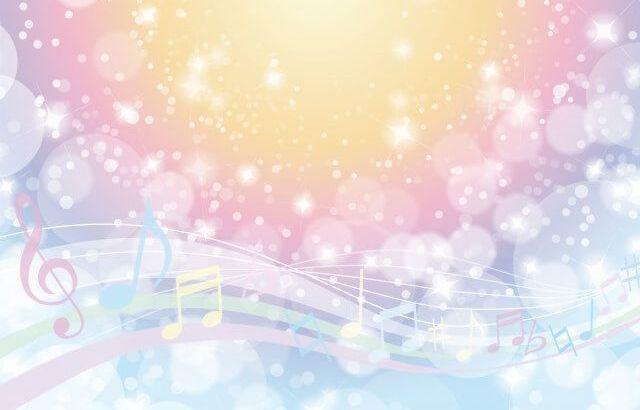 【嵐相葉雅紀司会】FNS歌謡祭2019放送決定!ジャニーズの出演者は?タイムテーブルや観覧募集を随時更新!