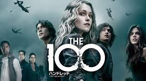 the 100 海外ドラマ ハンドレッド