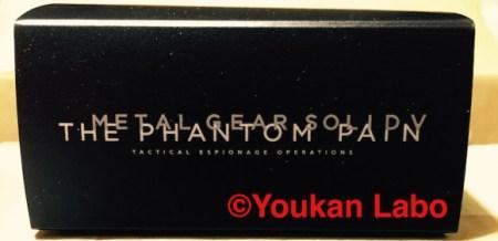 ソニー ウォークマンA NW-A16 メタルギア