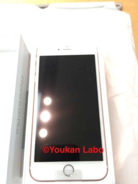 iPhone6S PLUS ローズゴールド Apple Store