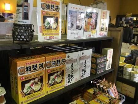 油麩丼 グルメ 宮城 登米