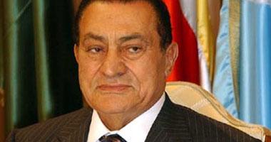 الرئيس السابق حسنى مبارك