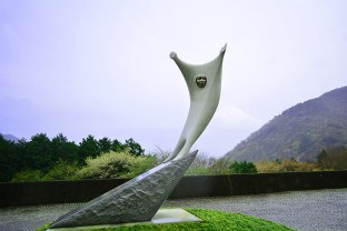 Hakone Open Air Museum Japan via youmademelikeyou.com