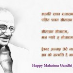 2nd October 2016 : Gandhi Jayanti Images, Quotes, Messages,History,Celebration of Gandhi ji's Birthday