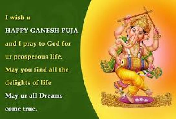 ganpati images in marathi