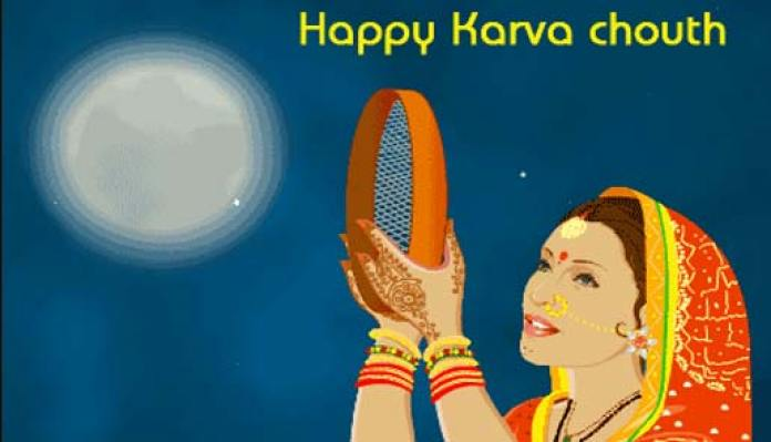 karva chauth animated pictures