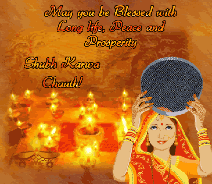 karva chauth grapic images