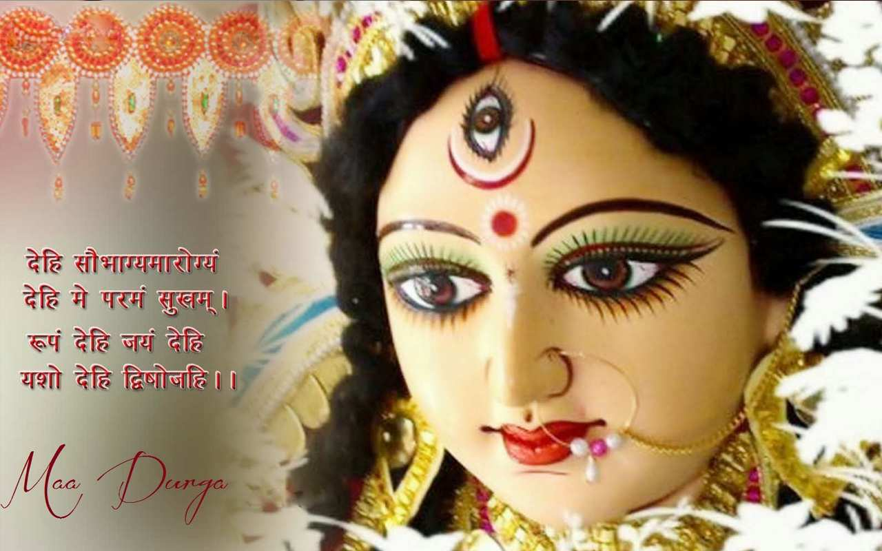 Wallpaper I Love You Maa : Navratri Wishes Durga Maa Vaishno Devi Images Wallpapers Photos Pics Messages Quotes SMS collection