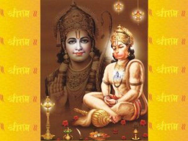 ram ji & hanuman ji pics