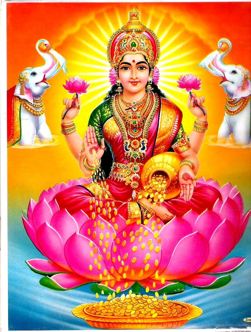 Jai Maa Lakshmi Images