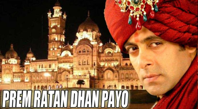 prem ratan dhan payo salman khan photo