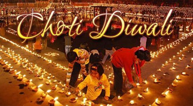 Choti-Diwali-Naraka-Chaturdashi