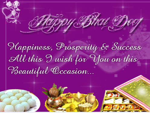 Latest bhai dooj 2015 wishes images messages pictures quotes photos animated bhai dooj wishes m4hsunfo