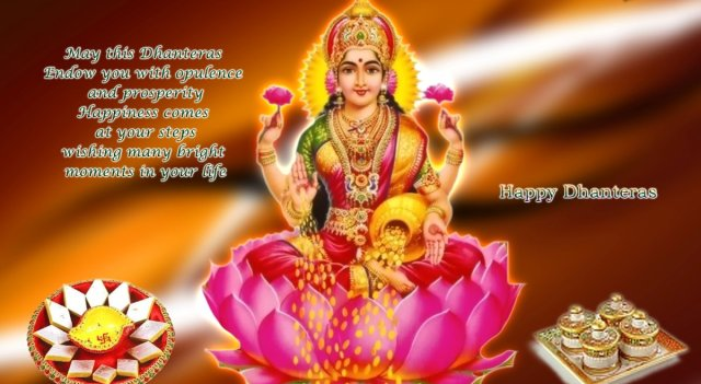 happy dhanteras new images