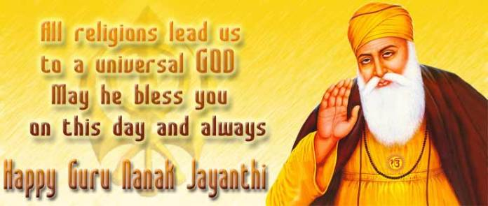 gurunanak dev ji Quotes Images