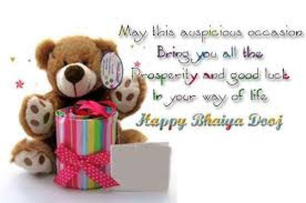 bhaiya dooj cute images