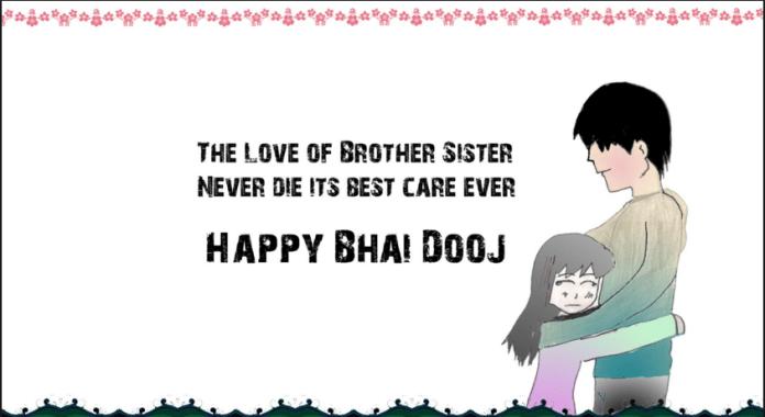loving bhai dooj imaeges