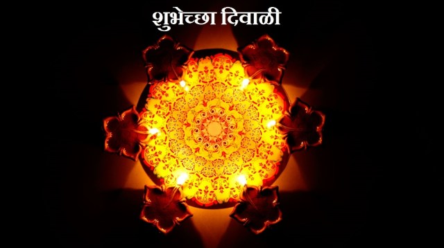 happy chotti diwali images in gujarati