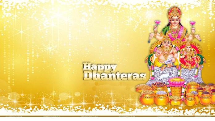 happy dhanteras 2015