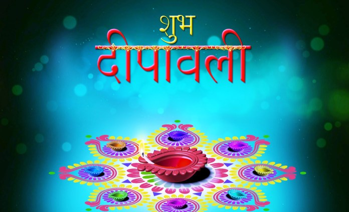 happy diwali diya rangoli images