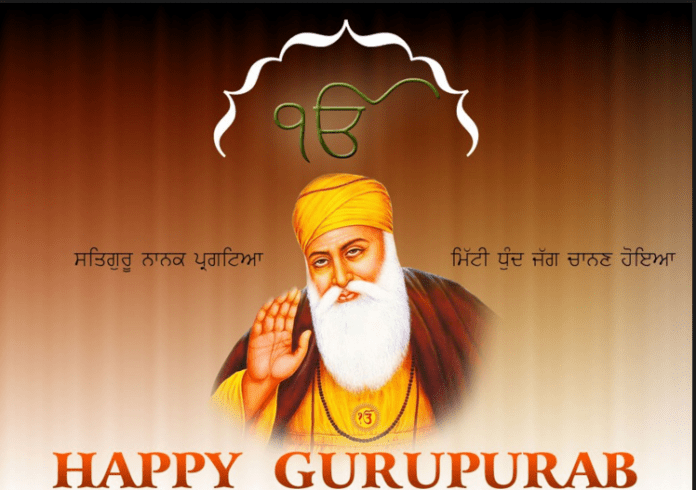 Happy Gurpurab Wishes Images