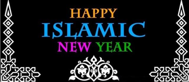 happy new year islamic wallpaper