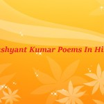 Evergreen Dushyant Kumar Poems Ghazalas Poetry In Hindi