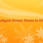 Evergreen Dushyant Kumar Poems Ghazalas Poetry In Hindi