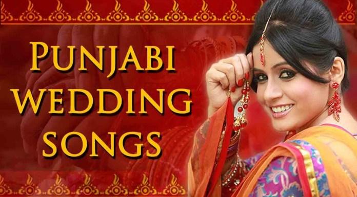 punjabi wedding dane songs