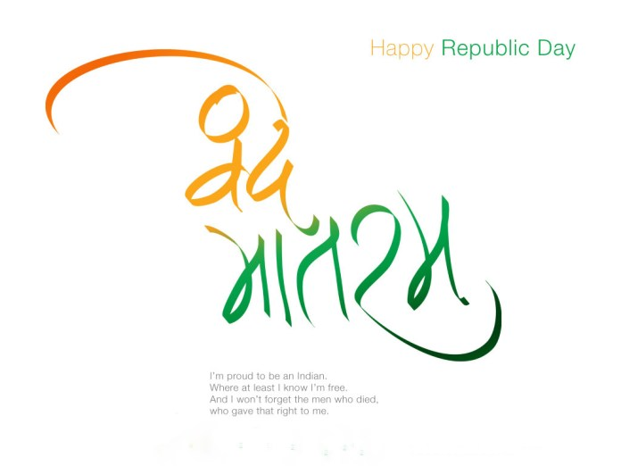 Republic Day Essay in Hindi