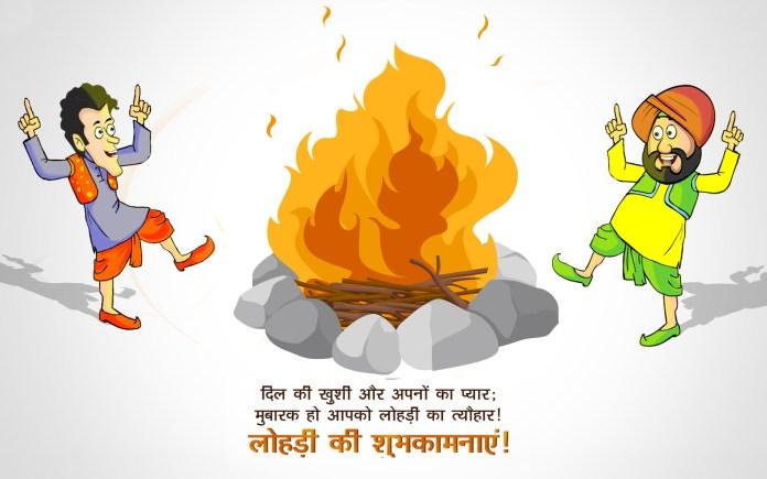 happy lohri greetings