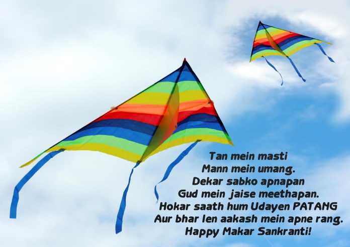 happy makar sankranti images hd collection