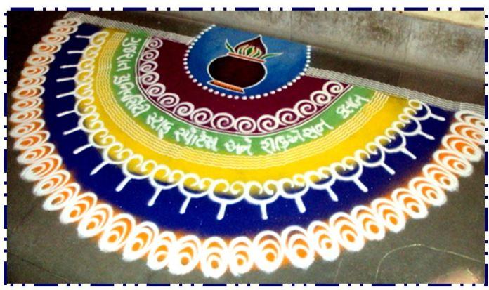 semi circle rangoli design