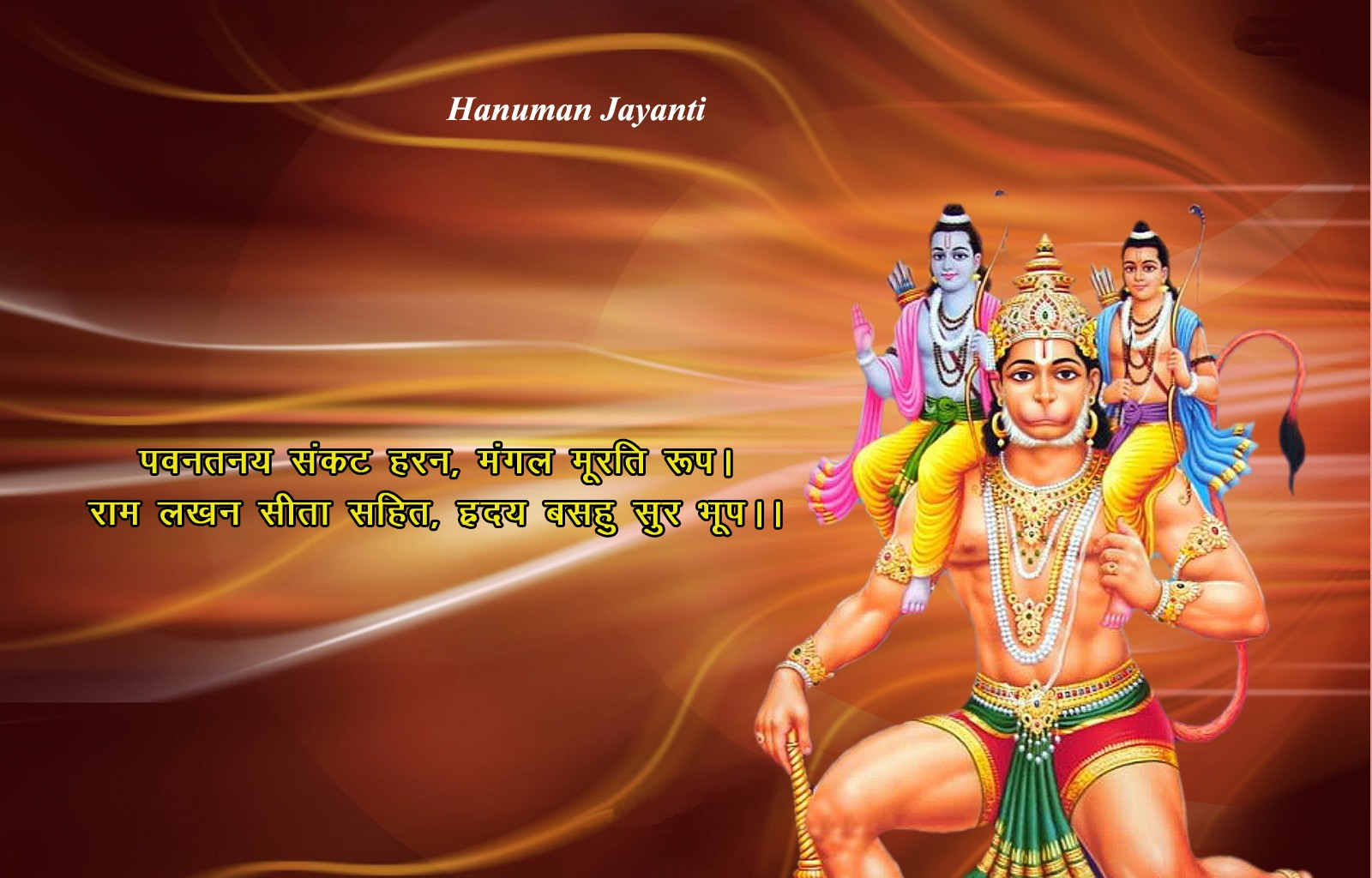 Hd wallpaper hanuman - Jai Hanuman Wallpapers Hanuman Ji Hd Images Ram Ji Photos